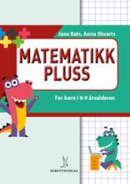 Matematikk pluss (8...