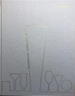 En bartenders bekjennelser : en flytende reise gjennom de sju dødssynder